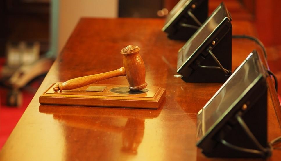 Лишение на суде