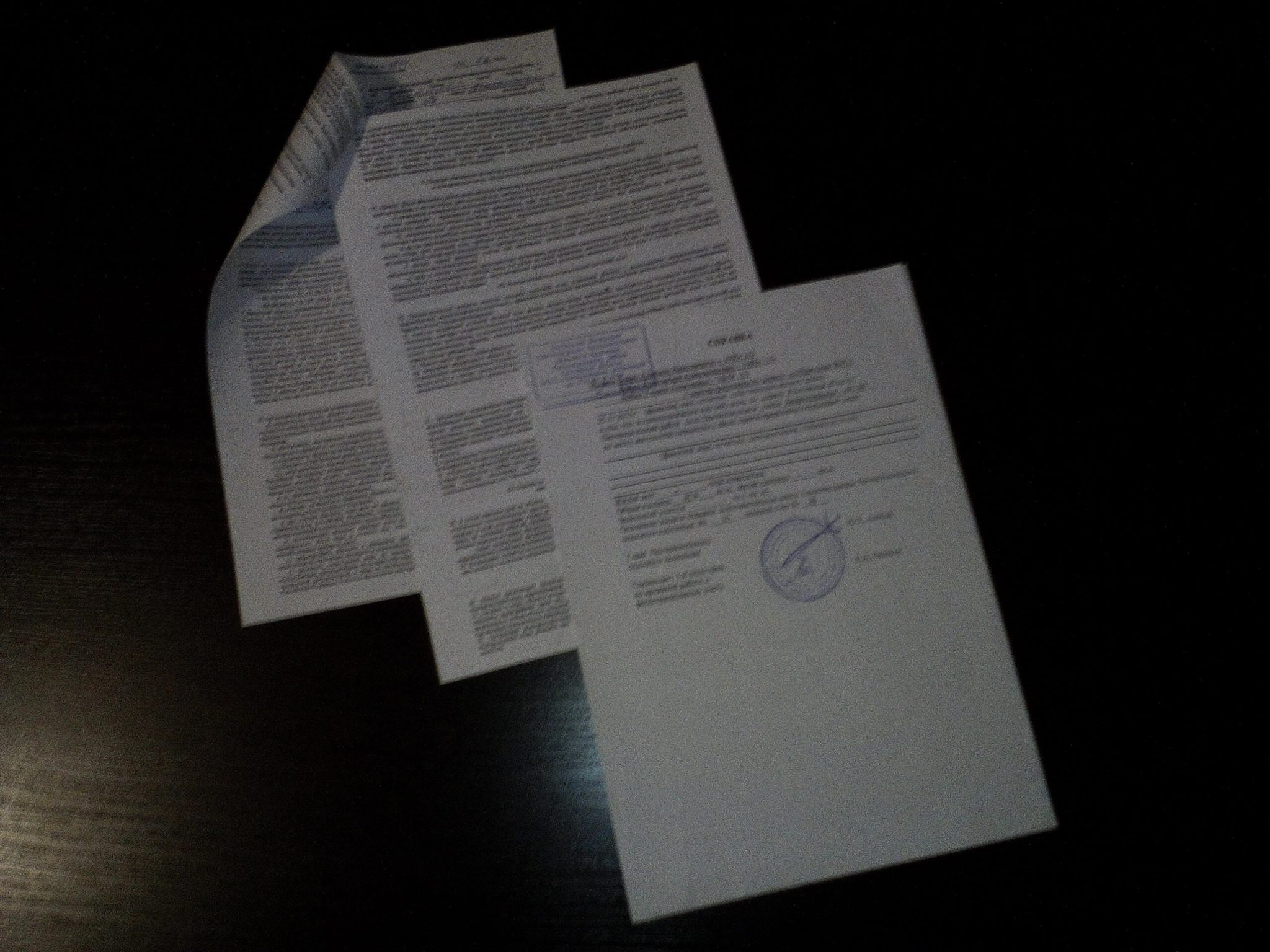 Можно ли обжаловать протокол ГИБДД, если подписал?