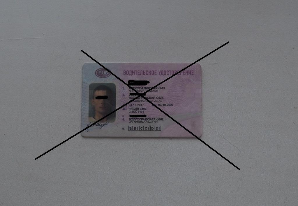 Обжалование лишения водительских прав