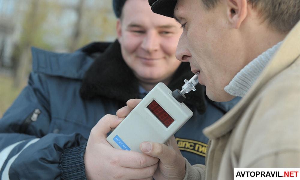 Процедура освидетельствования на наличие алкогольного опьянения