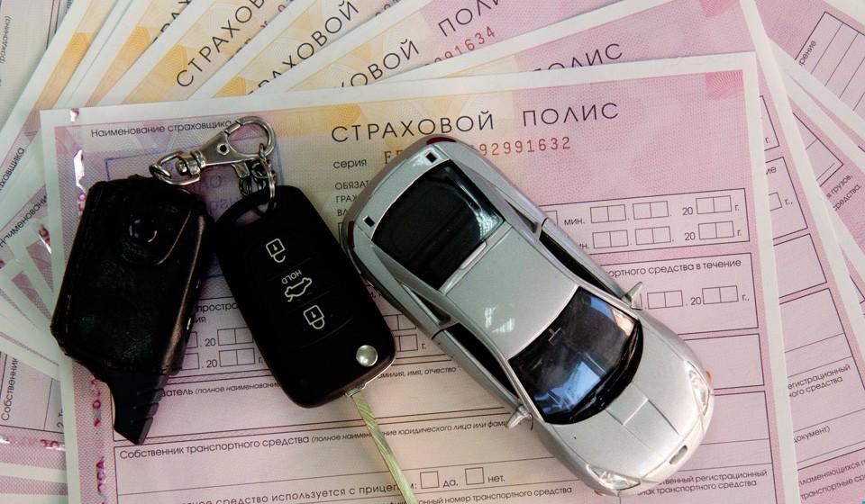 Штраф за вождение без страховки ОСАГО с  какой, новости: сколько нужно платить, изменения в ПДД
