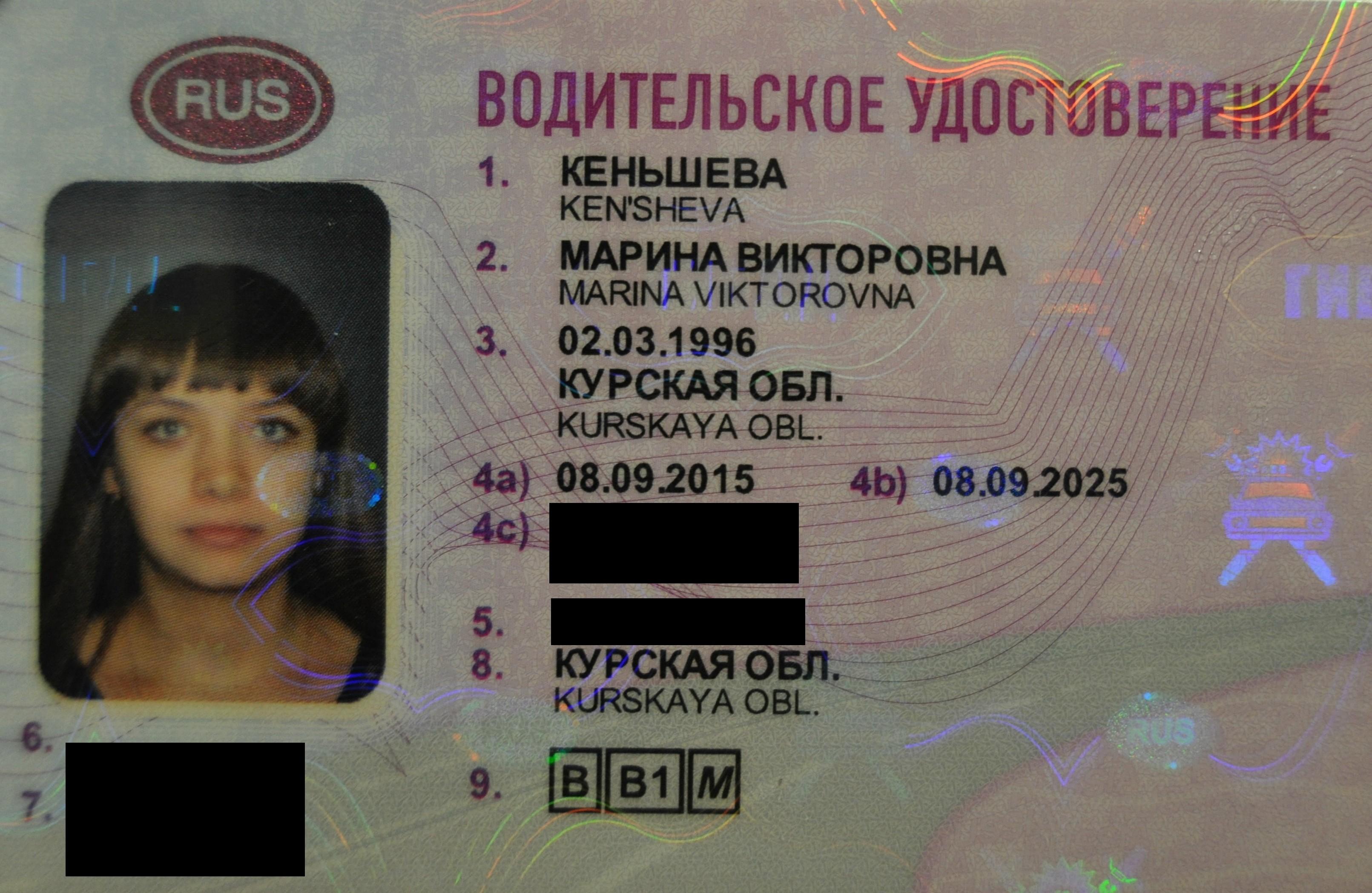 Водительское удостоверение - обязательный документ для управления ТС