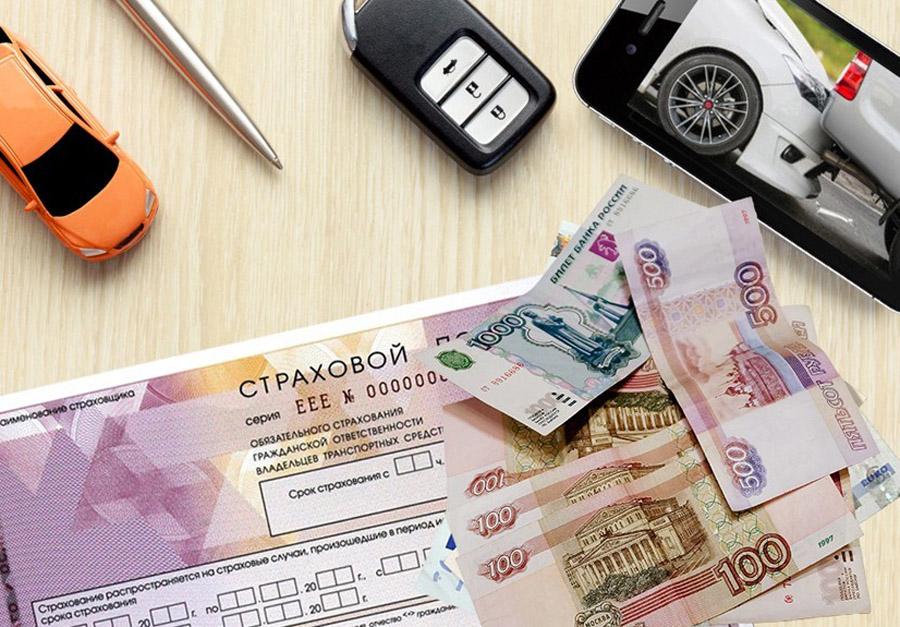 Выкуп страховых дел