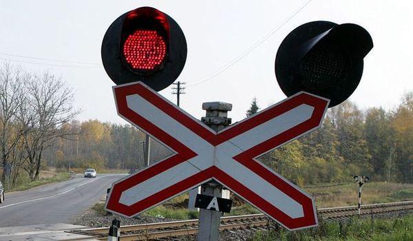 красный жд светофор
