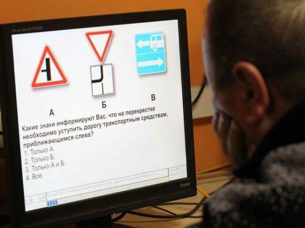 Тест похож на испытание для новичков, получающих водительские права