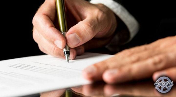 Как самому составить иск в суд по ОСАГО