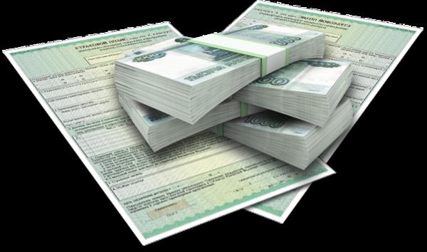 Возможный объем требований компенсации