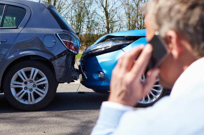 Как получить страховку, если машина попала в ДТП