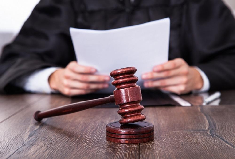 Постановление о лишении прав