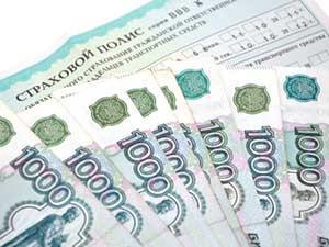 Нюансы выкупа страховых долгов