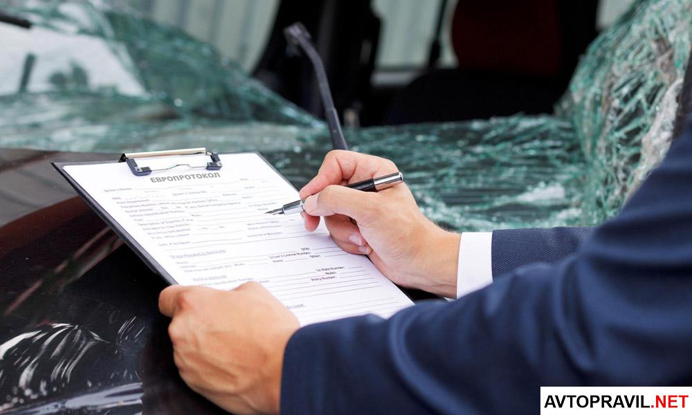 водитель заполняющий европротокол на месте аварии
