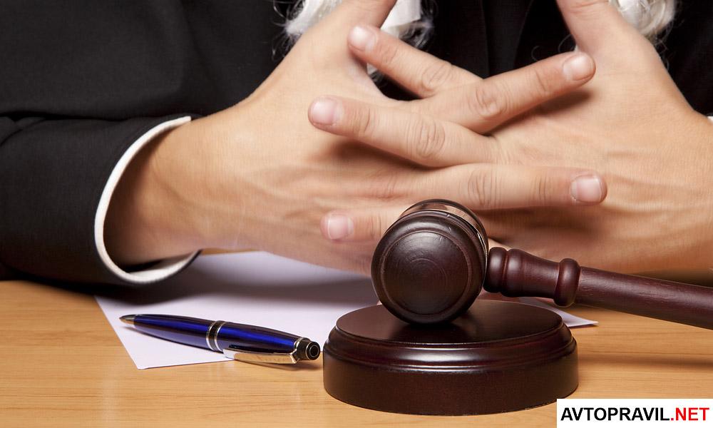 Судейский молоток лежащий на столе судьи